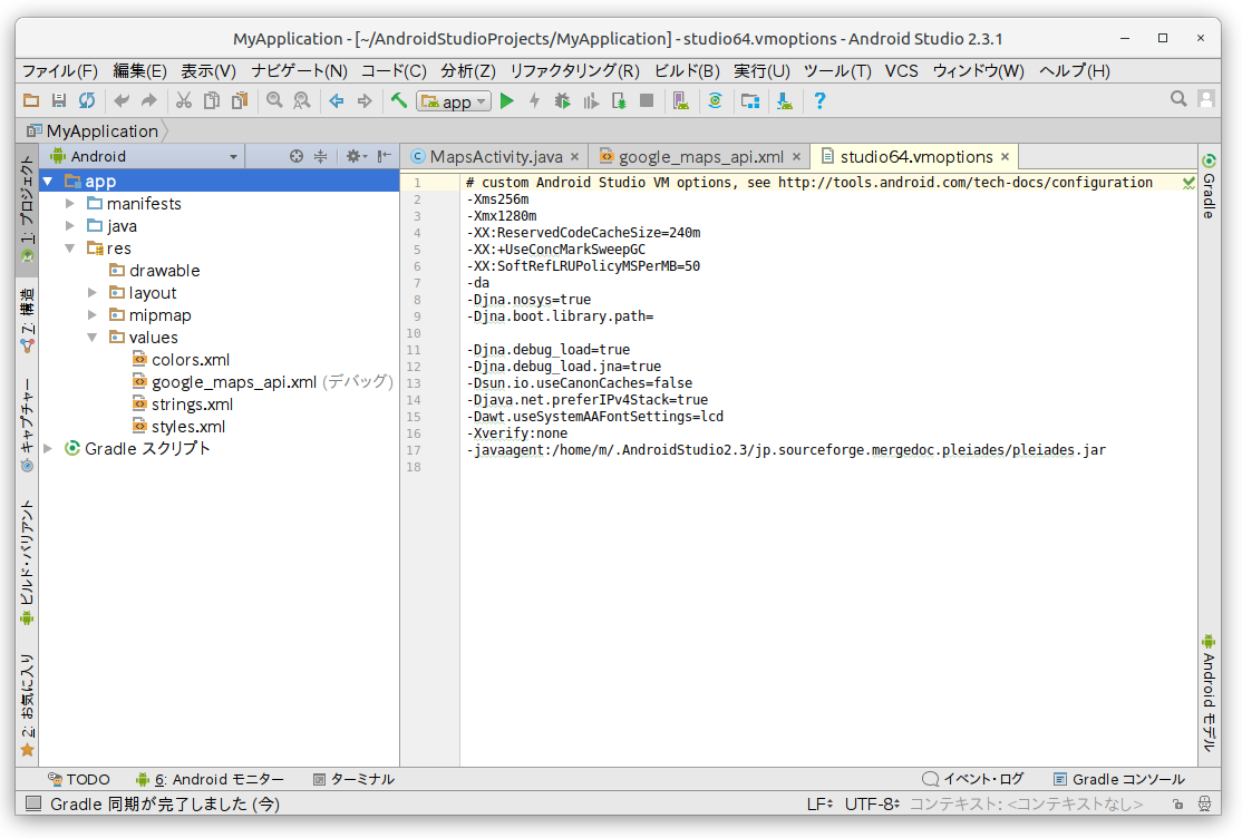 Android Studio Japanese